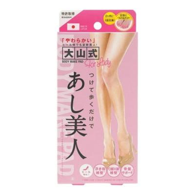 日本原裝 大山式分趾套 分趾器 女用高跟鞋版