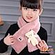 iSFun 泰迪熊玩偶 仿兔毛輕柔保暖兒童圍巾 粉紫 product thumbnail 1
