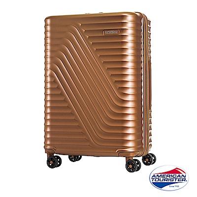 AT美國旅行者28吋High Rock流線硬殼TSA行李箱(古銅)