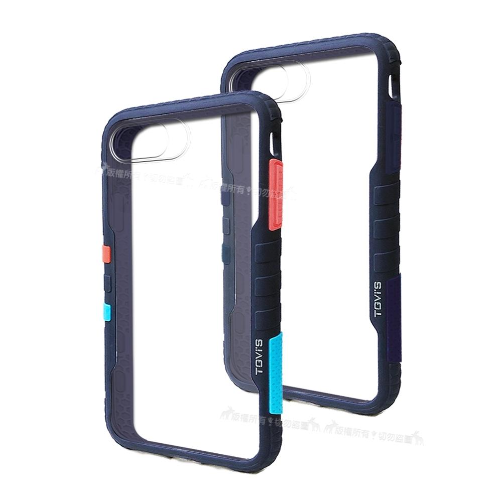 TGVi'S 極勁2代 iPhone SE 2020/SE2 個性撞色防摔手機殼 保護殼 (午夜藍)