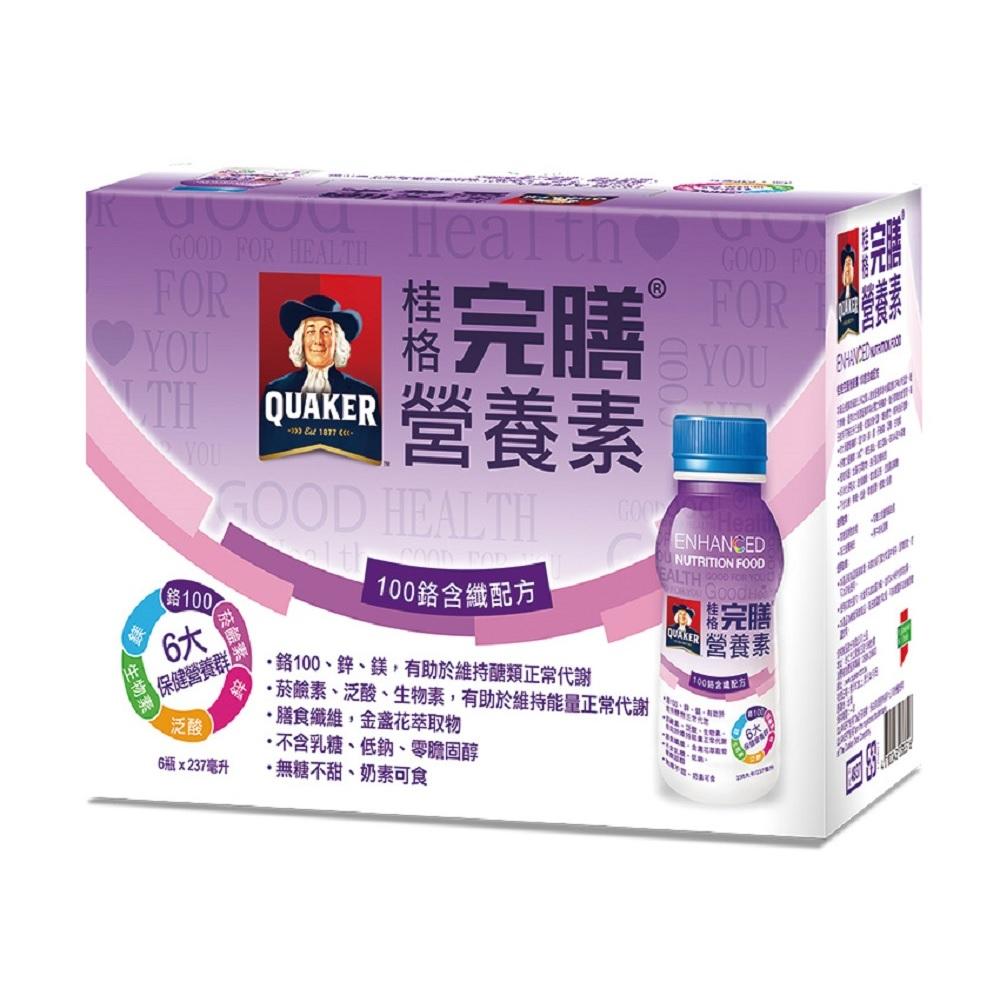 桂格完膳營養素100鉻含纖配方237ml×6瓶/盒
