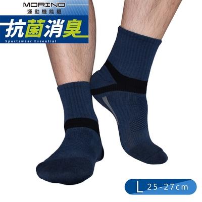 【MORINO摩力諾】男襪(藍黑) MIT抗菌消臭腳踝足弓加強1/2短襪  運動襪 機能襪 除臭襪 L25~27cm