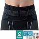 海夫健康生活館 Greaten 極騰護具 基礎防護系列 輕量支撐型 護腰_0003WA product thumbnail 1