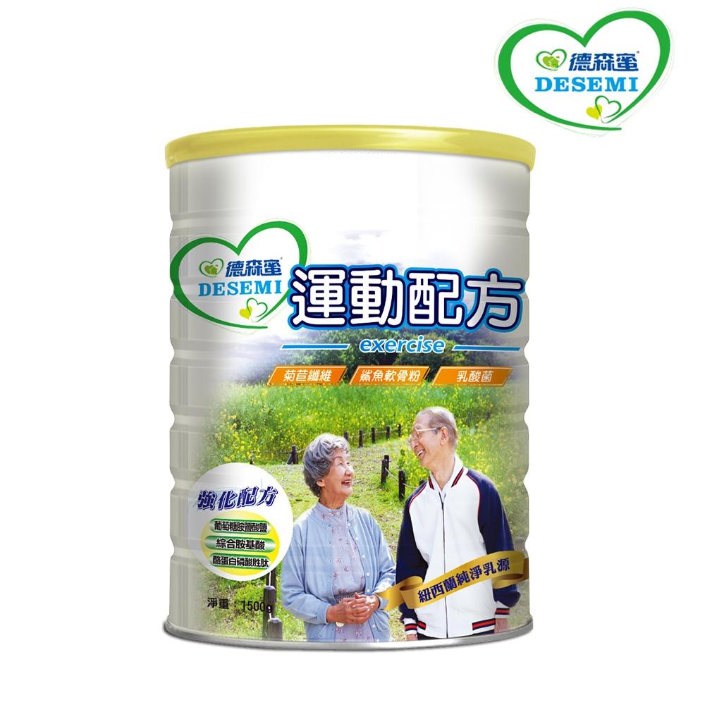 德森蜜 運動配方奶粉(1500g)