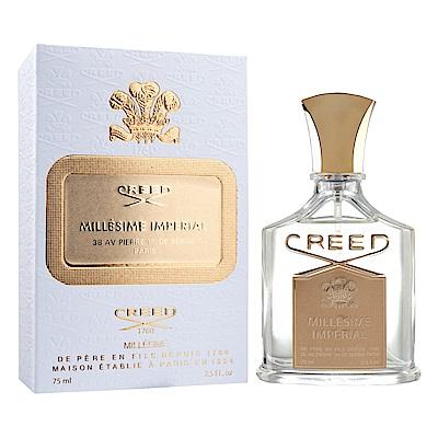 Creed 克蕾德 皇者之風男性香水 75ml