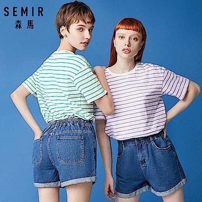 SEMIR-側腰鬆緊造型反摺牛仔短褲-女(2色)