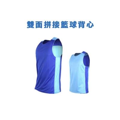 INSTAR 男女 雙面剪接籃球背心 寶藍北卡藍