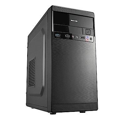 微星A320平台[星羽殺手]A6雙核GT710獨顯SSD電玩機