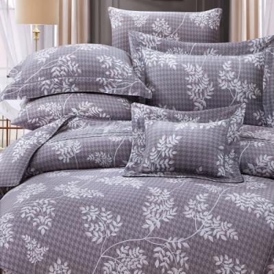 岱思夢  加大  60支八件式天絲床罩組  查布爾-灰