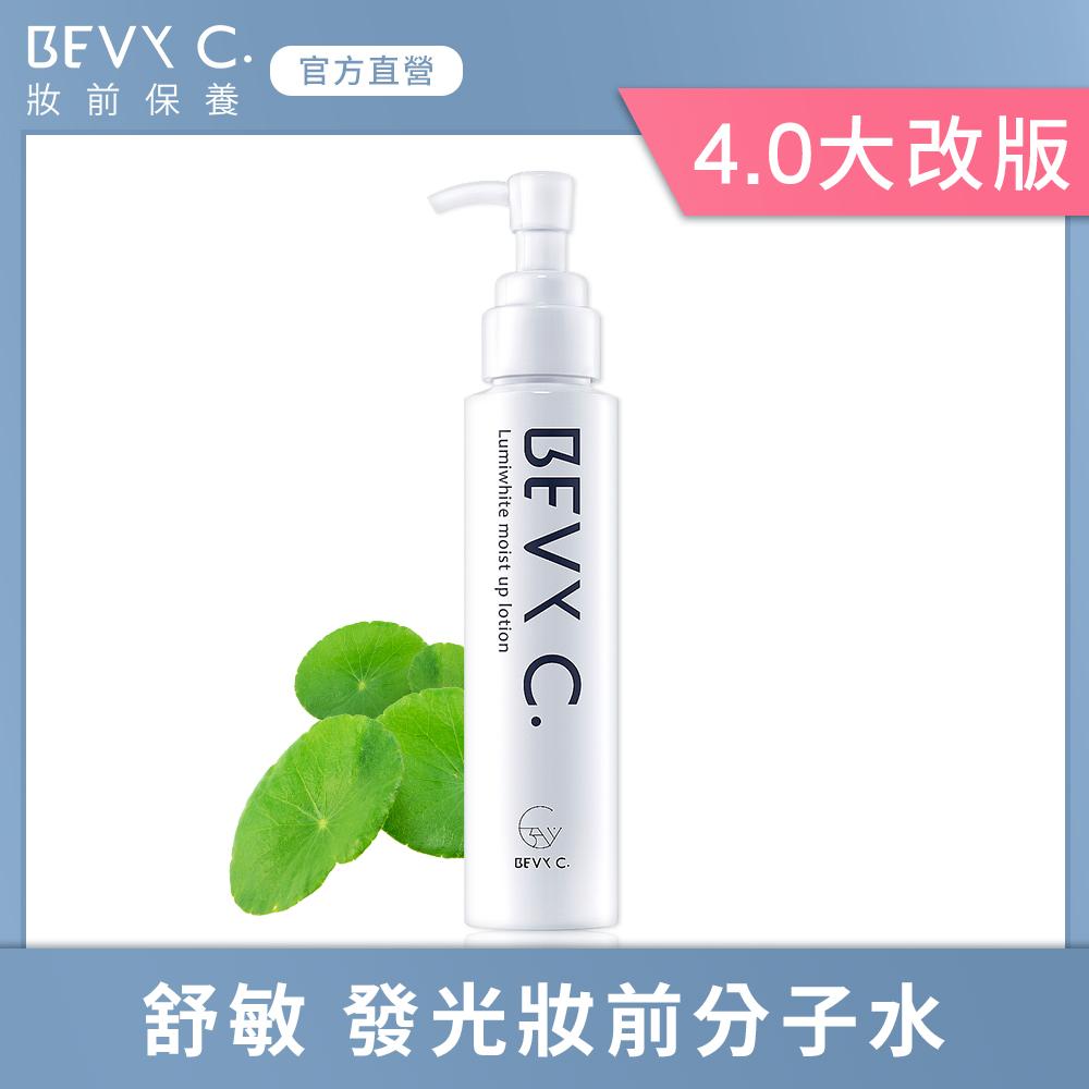 BEVY C. 光透幻白妝前保濕化妝水 100mL(發光分子水)