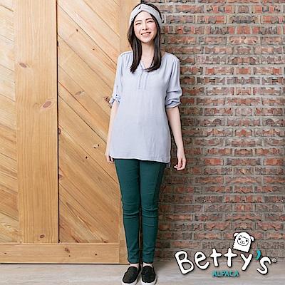 betty's貝蒂思 狗狗後印花修長窄管褲(綠色)