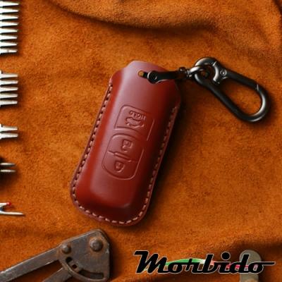Morbido蒙彼多 MAZDA2/3/6/CX5/CX9牛皮汽車鑰匙套 3鍵
