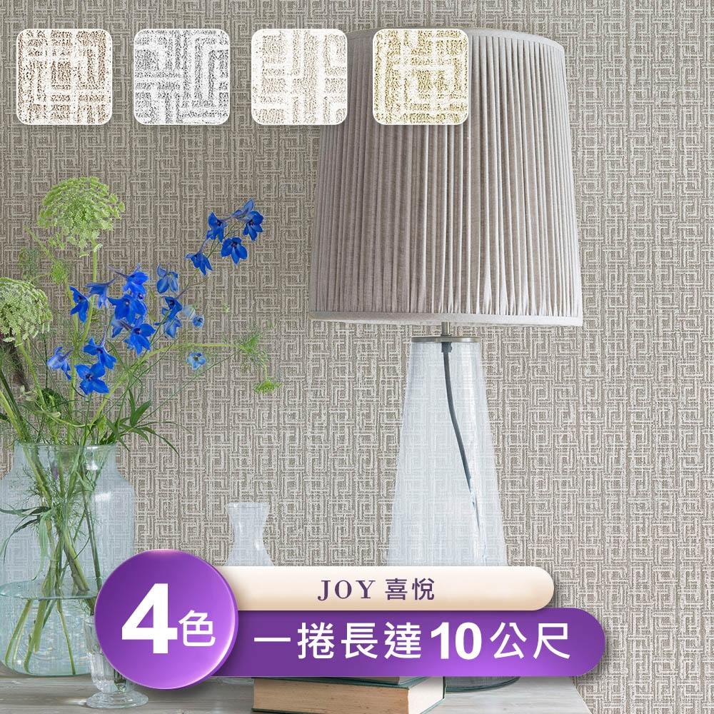 【JOY喜悅】台製環保無毒防燃耐熱53X1000cm歐式立體浮雕壁紙/壁貼1捲