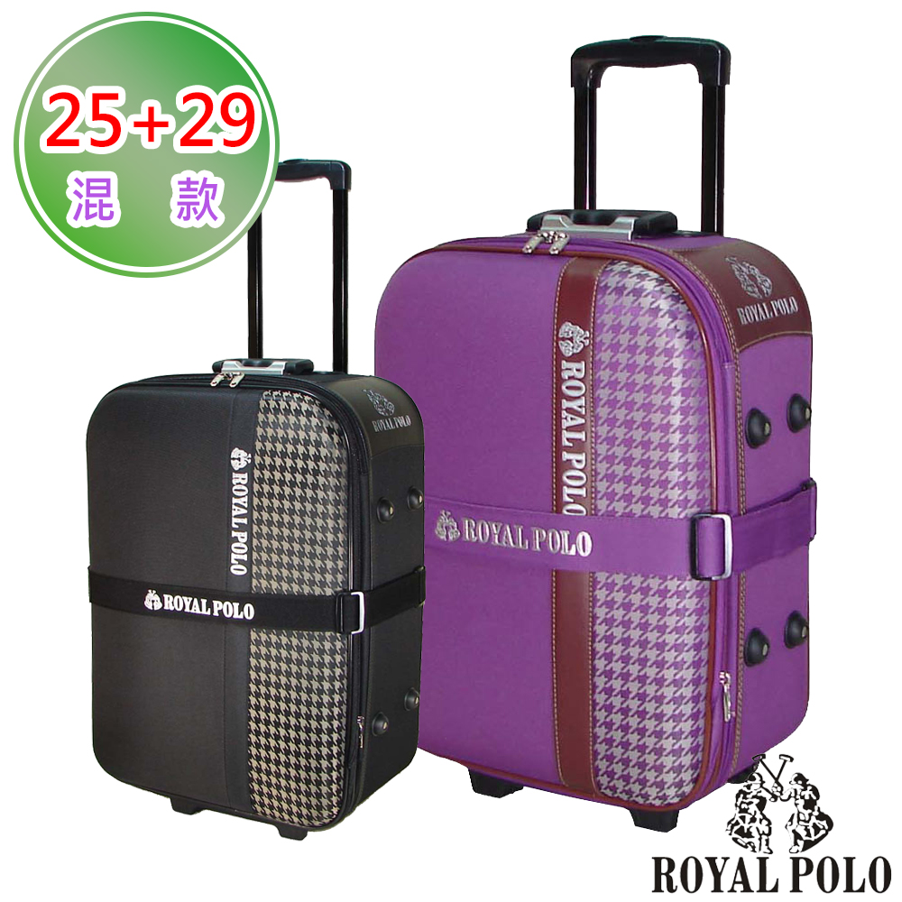 Royal Polo皇家保羅 25+29吋  千鳥紋2輪加大旅行箱