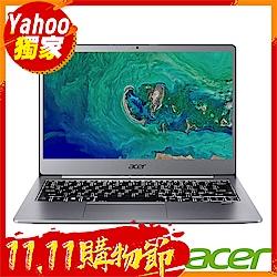 Acer SF313-51-57NQ 13吋筆電(i5
