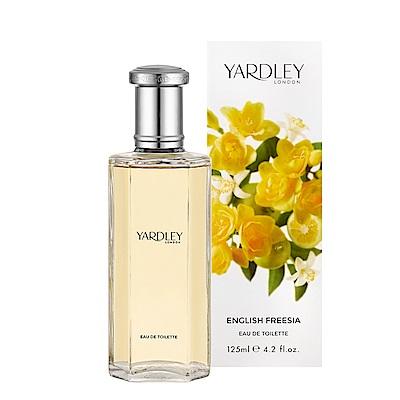 YARDLEY雅麗英國小蒼蘭香水125ml平價版 Jo Malone