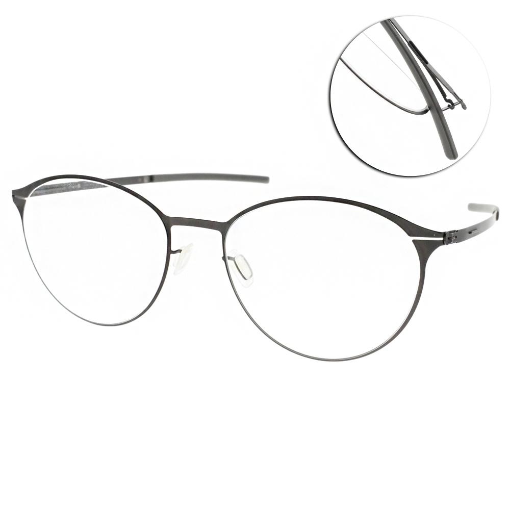 ic!berlin眼鏡 薄鋼工藝 細圓框款/霧深棕 #MODEL MISTRAL TEAK