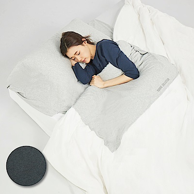 Yvonne Collection 旅行保潔睡袋-灰藍綠
