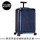 Rimowa Essential Lite Cabin 21吋登機箱 (亮藍色) product thumbnail 1