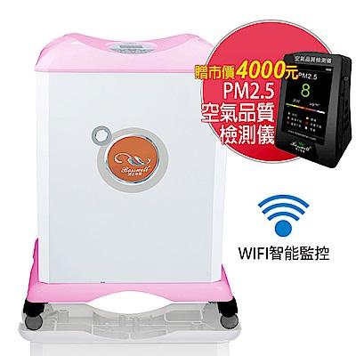 BOSSWELL博士韋爾 ZB2200PK抗敏滅菌空氣清淨機/粉紅色