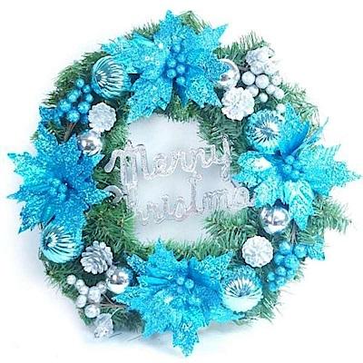摩達客 20吋大浪漫歐系聖誕花裝飾綠色聖誕花圈(霜藍花銀系)(台灣手工組裝出貨)