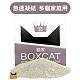 國際貓家 BOXCAT灰標 極速凝結小球砂(12L) product thumbnail 2