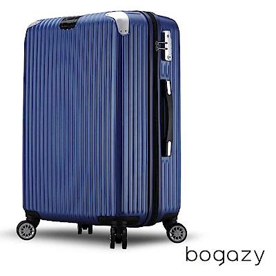 Bogazy 雪之奇蹟 28吋PC可加大磨砂霧面行李箱(寶石藍)