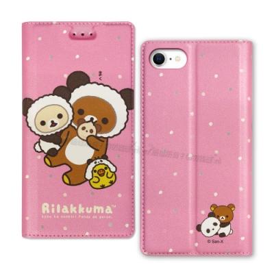 日本授權正版 拉拉熊 iPhone SE 2020/SE2 金沙彩繪磁力皮套(熊貓粉)