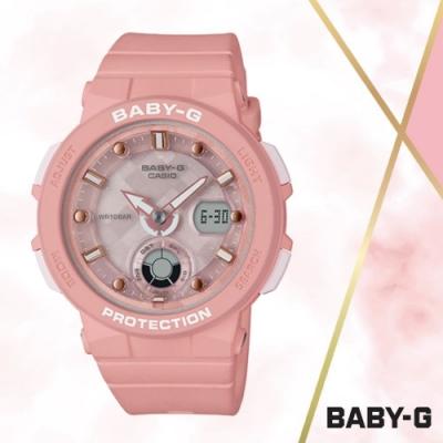 CASIO卡西歐 BABY-G繽紛彩色雙顯錶(BGA-250-4A)粉色/45mm