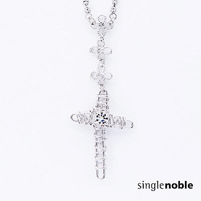 獨身貴族 永恆信念纏繞設計十字架項鍊(1色)