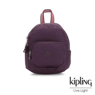 Kipling 清甜葡萄紫輕巧迷你後背包-MINI BACKPACK