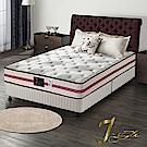 J-style婕絲黛 頂級飯店款抗菌銀離子天絲棉+蠶絲彈簧床墊 雙人加大6x6.2尺