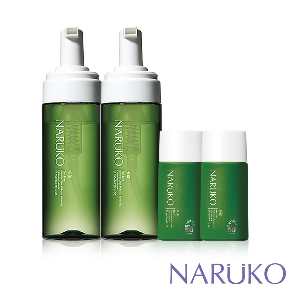 NARUKO牛爾 茶樹清潔隔離組(粉刺洗卸慕絲2入+潤色隔離液SPF50★★★2入)