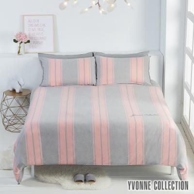YVONNE COLLECTION 直條紋加大三件式被套組-粉橘
