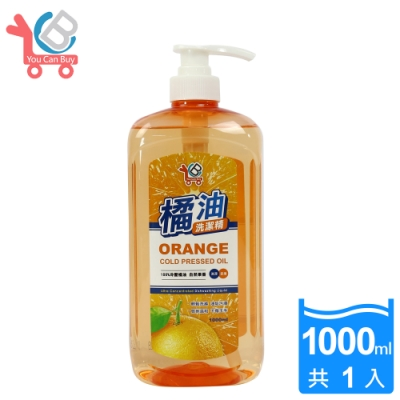 【You Can Buy】100%冷壓橘油 濃縮洗碗精 1000ml*3