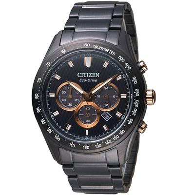 CITIZEN 星辰 光動能計時腕錶(CA4458-88E)43mm