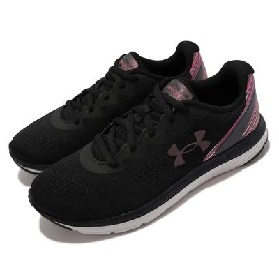 UA Charged Impulse 2 Chrma 女鞋 慢跑鞋 輕量透氣 舒適 避震 運動健身 黑 紫 3025065001