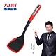 西華SILWA 樂廚耐熱矽膠鍋鏟 product thumbnail 1