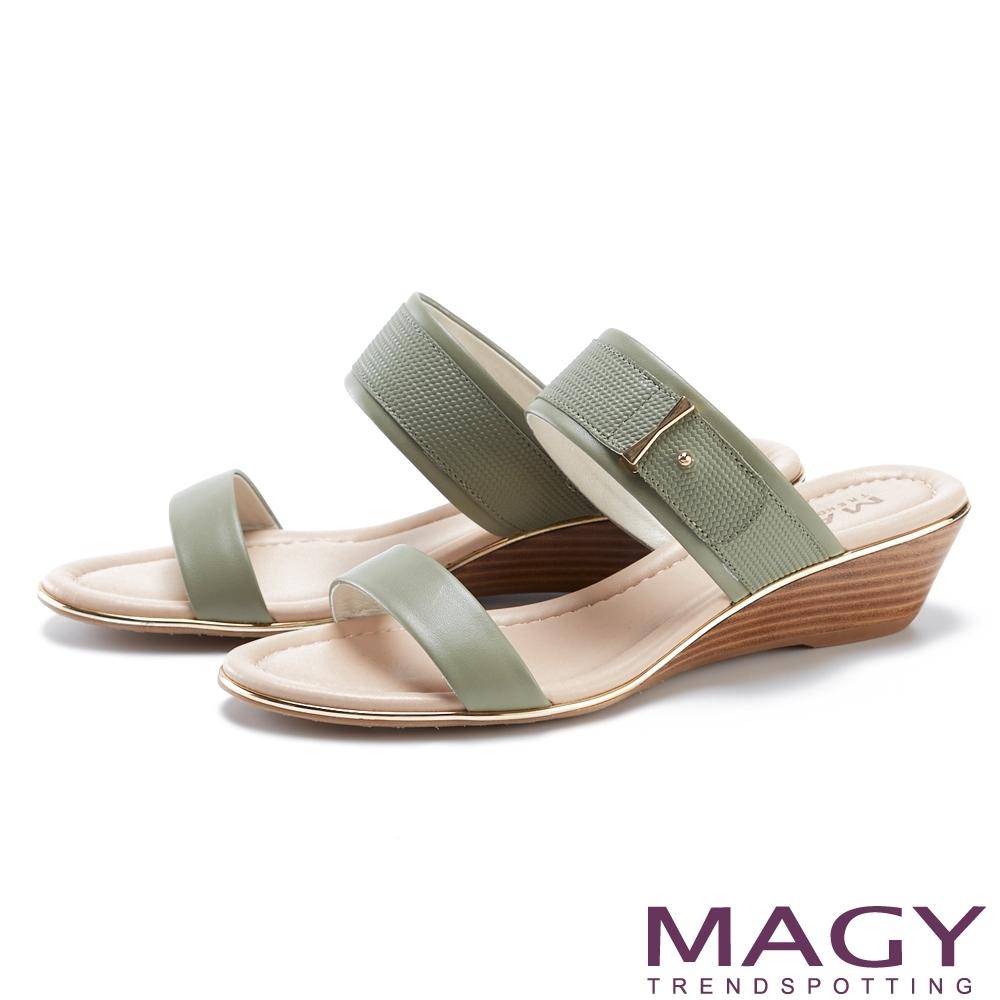 MAGY 全真皮編織紋楔型 女 涼拖鞋 綠色
