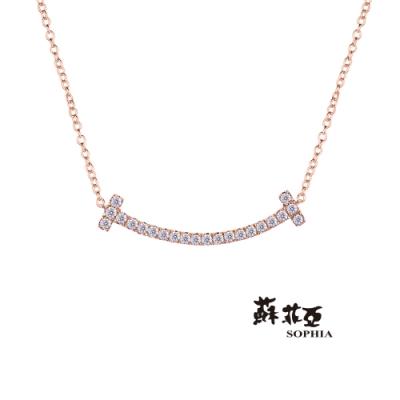 蘇菲亞 SOPHIA - 閃耀微笑鑽石項鍊