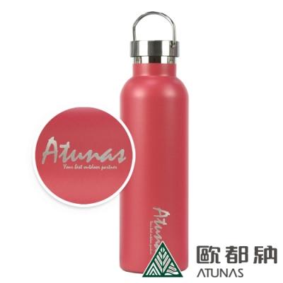 【ATUNAS 歐都納】不鏽鋼運動真空保溫瓶750ml(A1KTAA03N紅)