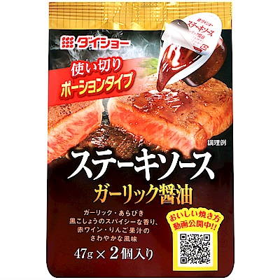 大昌 牛排專用醬[大蒜醬油](94g)