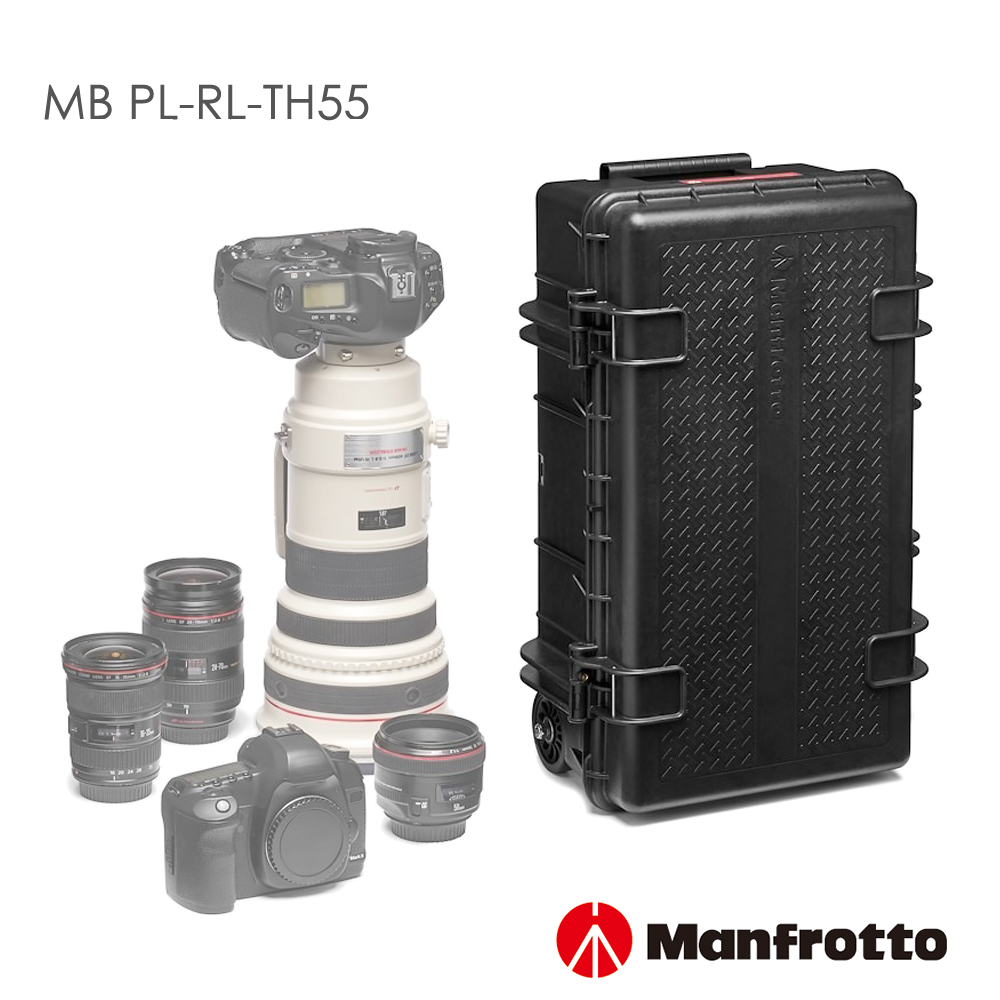 Manfrotto 旗艦級氣密箱-厚箱蓋 55 Reloader Tough H-55