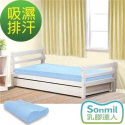 Sonmil乳膠床墊 3M吸濕排汗型10cm乳膠床墊+乳膠枕超值組-單人3尺