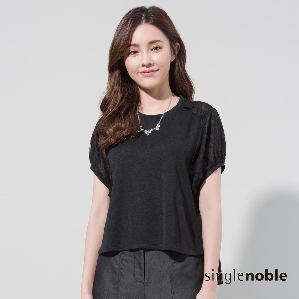 獨身貴族 典雅女伶袖拼接透膚蕾絲上衣(1色) @ Y!購物