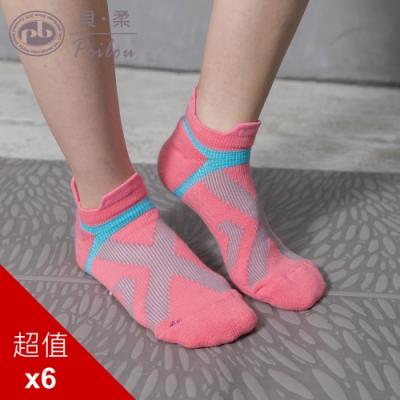 貝柔足弓交叉防磨加壓護足氣墊船襪(M)(6雙組)
