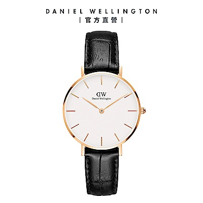 【Daniel Wellington】官方直營 Petite Sheffield 32mm爵士黑壓紋真皮錶 DW手錶