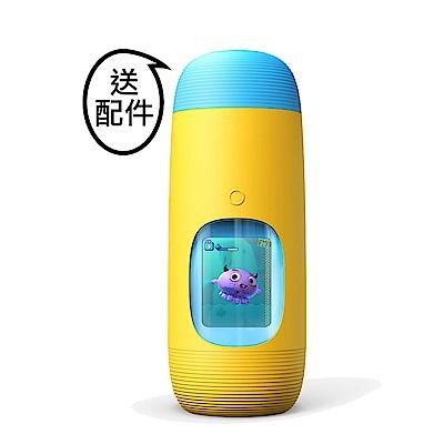 [點折再送]Gululu 咕嚕嚕 兒童智能水壺-黃色