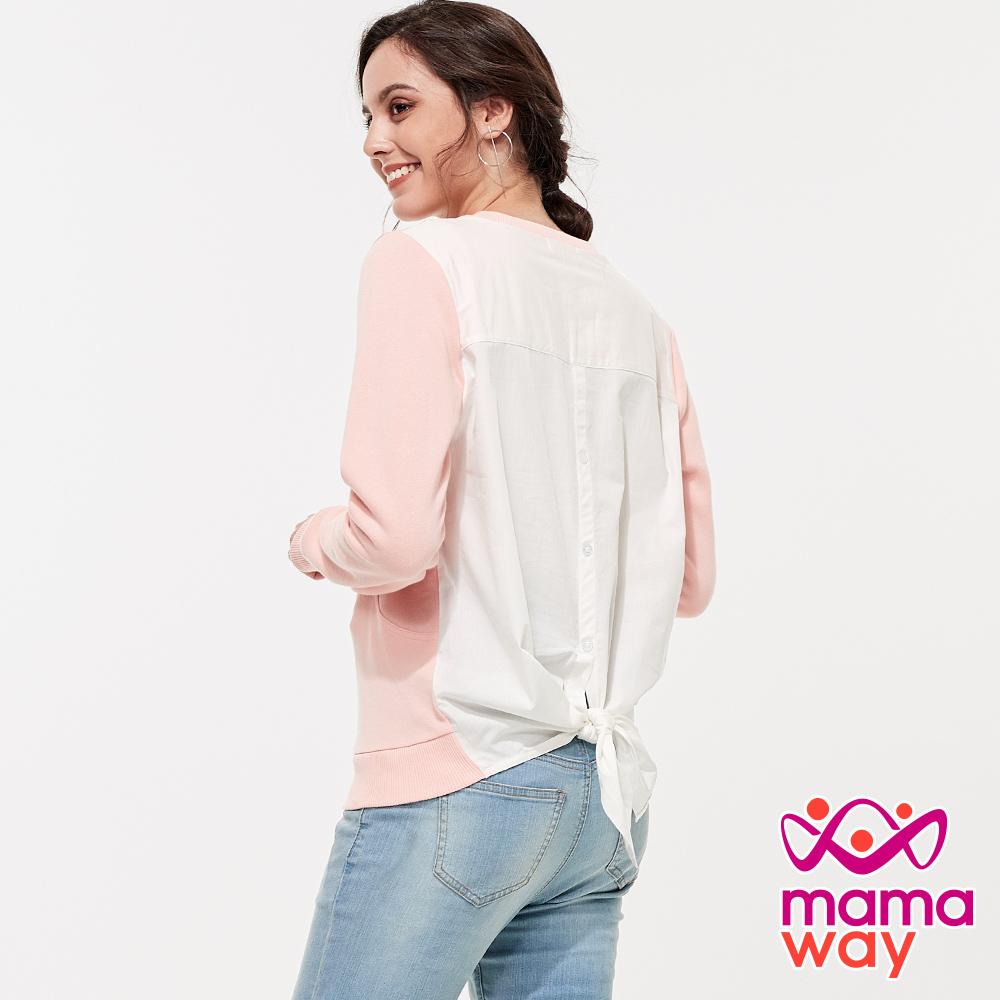mamaway媽媽餵 異材質剪接哺乳上衣(共兩色)