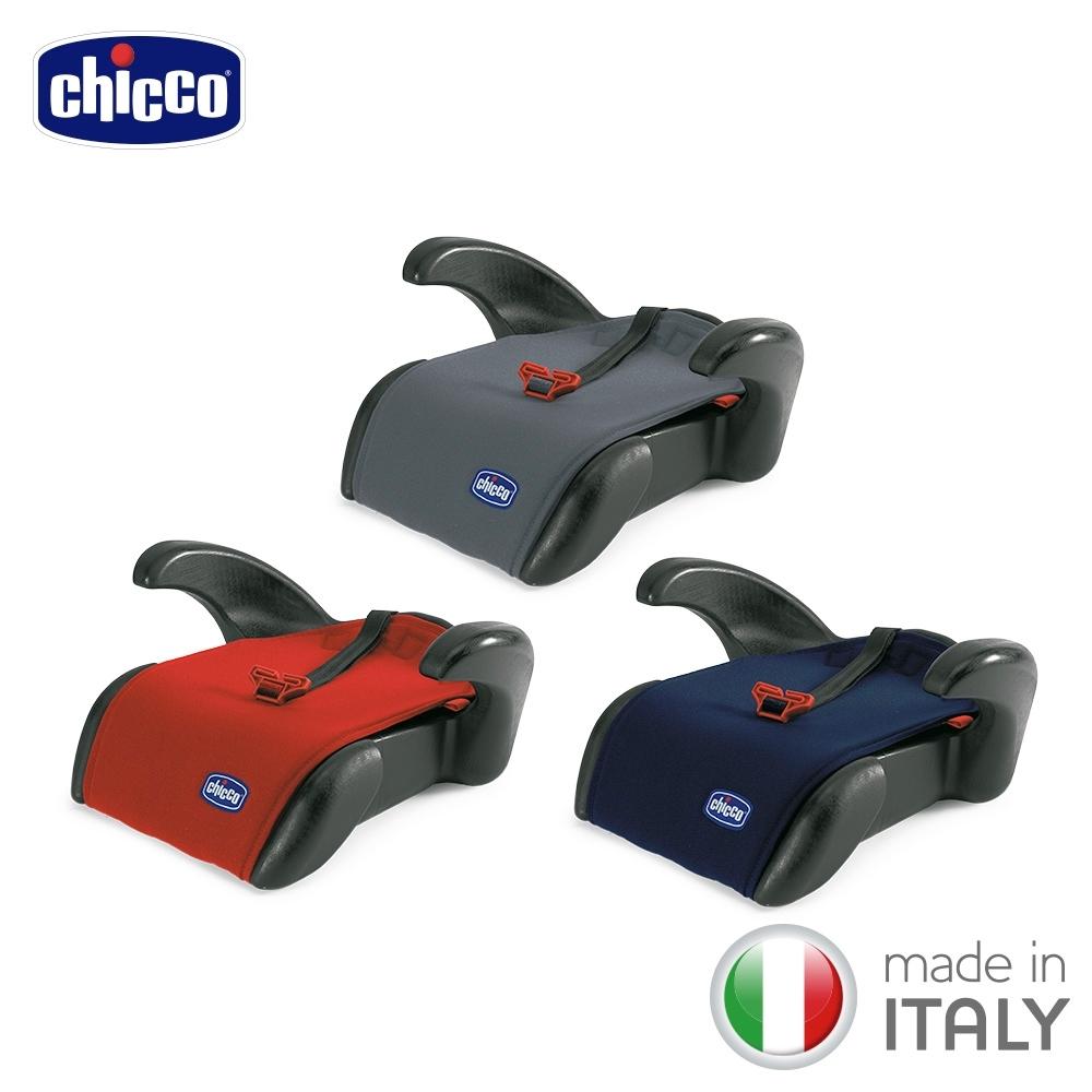 [滿額送腳皮機]chicco-Quasar Plus汽車輔助增高座墊